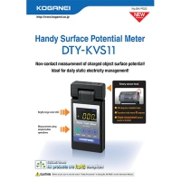 Handy Surface Potential Meter  (DTY-KVS11)